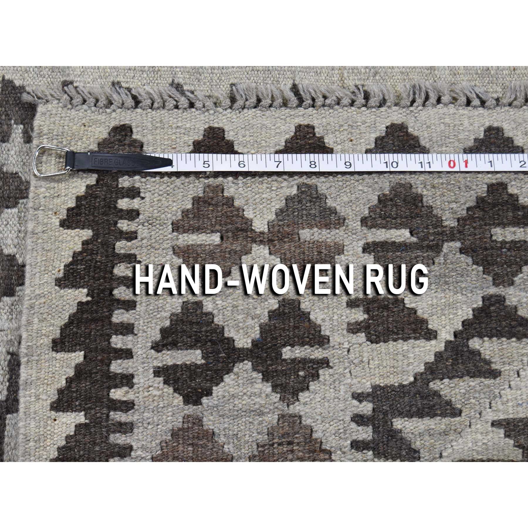 2-9 x4- Afghan Kilim Reversible Undyed Natural Wool Hand Woven Oriental Rug