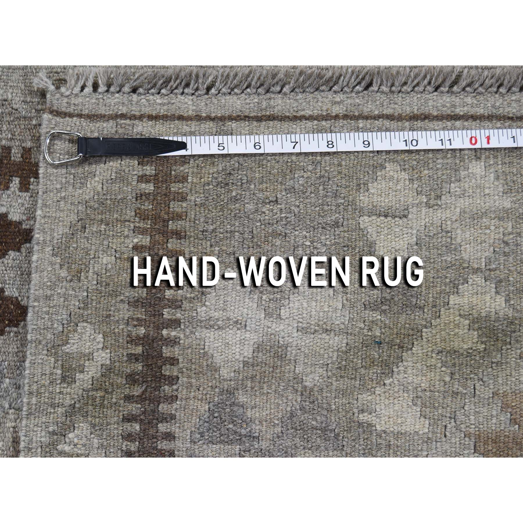 2-7 x3-10  Afghan Kilim Reversible Undyed Natural Wool Hand Woven Oriental Rug
