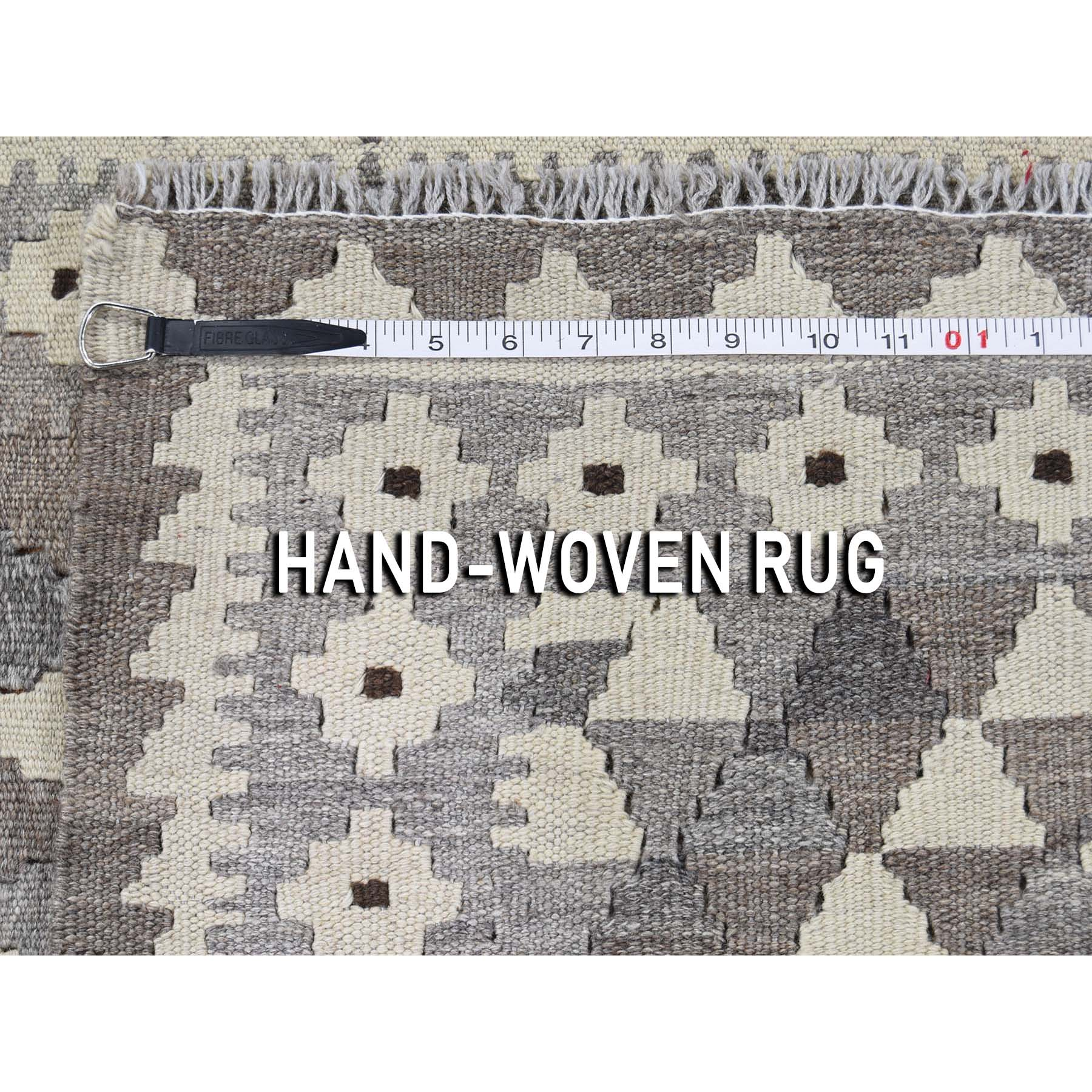2-10 x3-9  Undyed Natural Wool Afghan Kilim Hand-Woven Oriental Rug