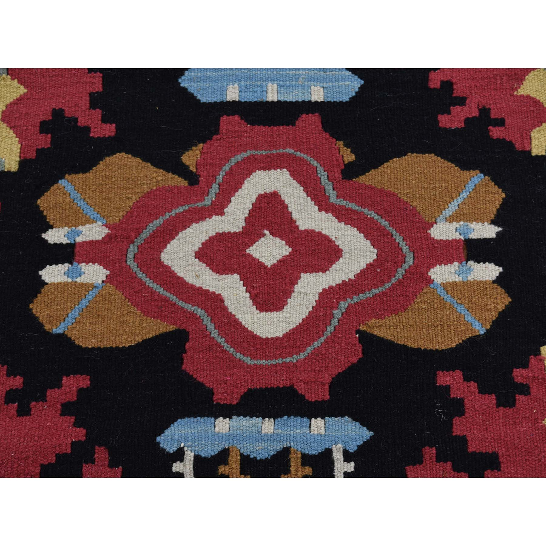 "9'3""x12' Vintage Bessarabian Kilim Mint Cond Hand-Woven Pure Wool Oriental Rug"