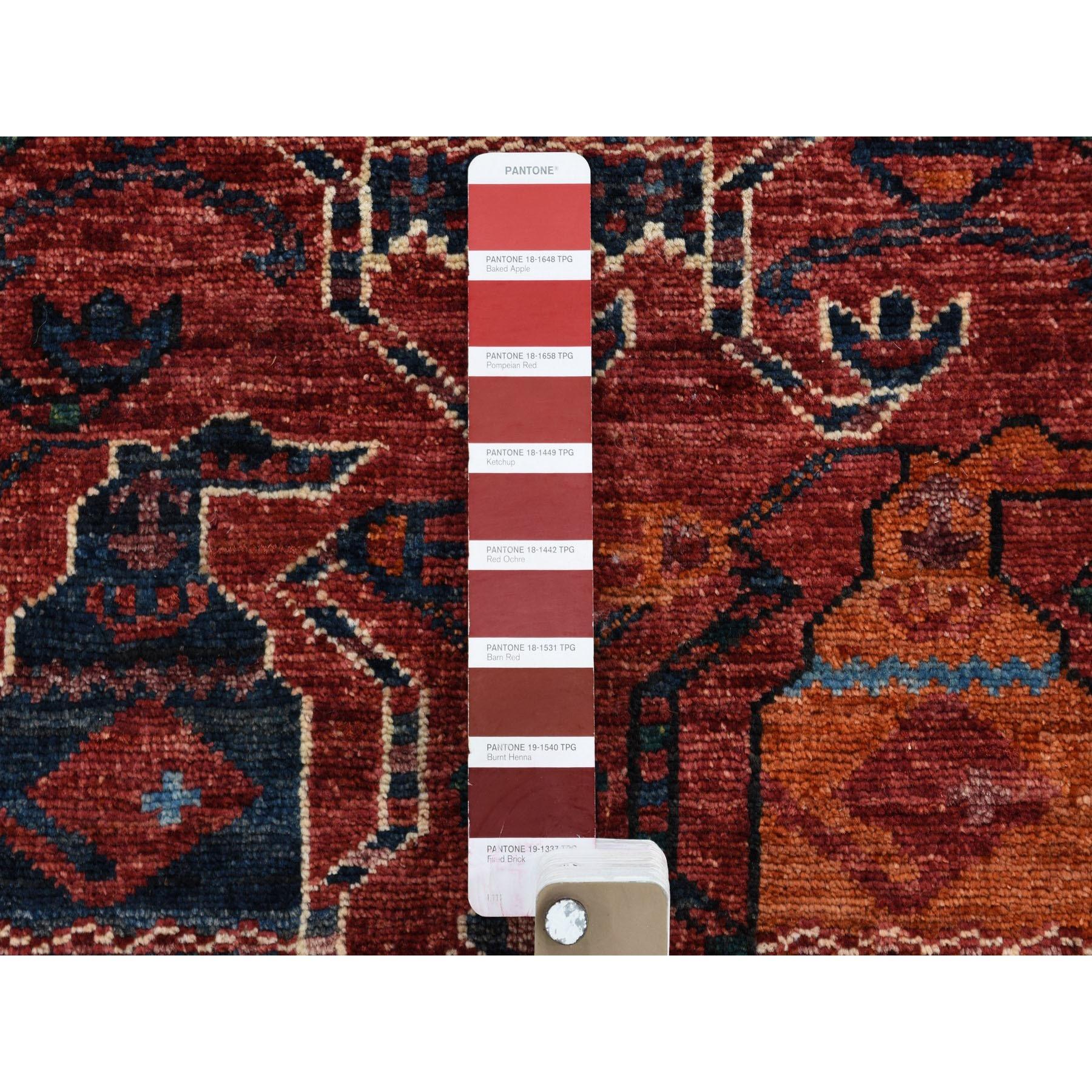 2-7 x4- Afghan Ersari Boteh Design Pure Wool Hand Knotted Oriental Rug