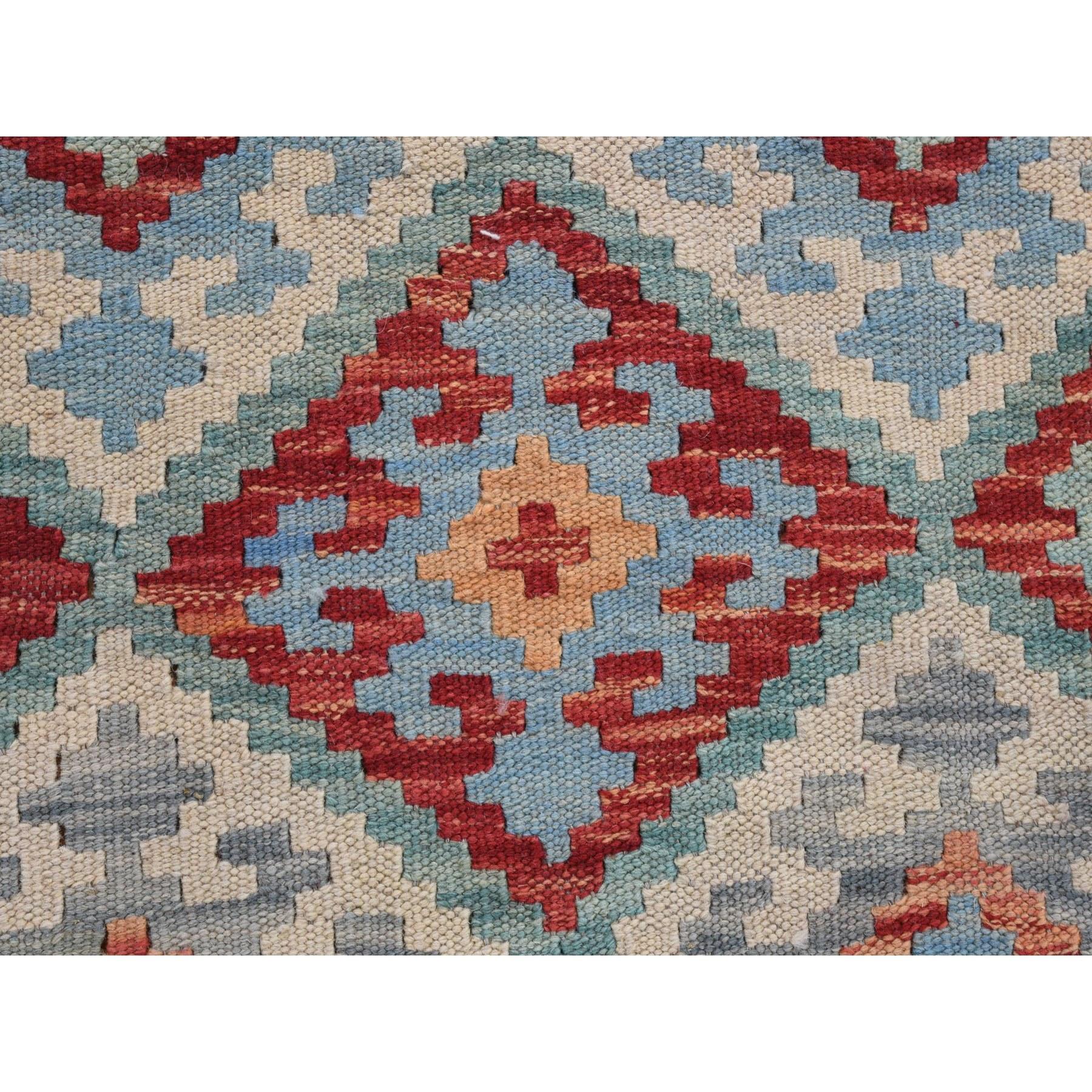 4-x5-9  Veggie Dyes Afghan Kilim Pure Wool Hand Woven Oriental Rug