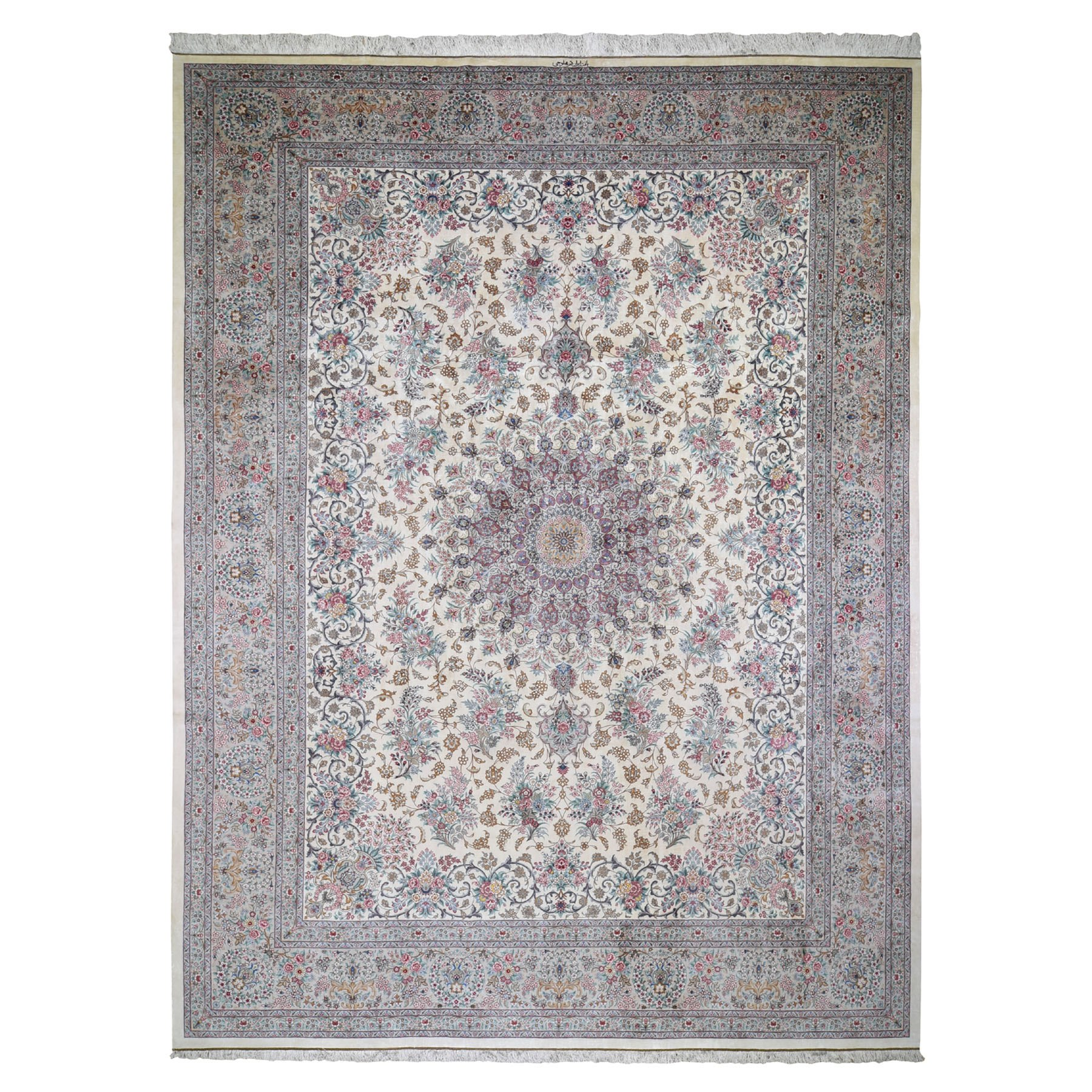 "11'1""x14'9"" Ivory Oversized New Persian Qom Pure Silk 600 KPSI Signed Hand Knotted Oriental Rug"
