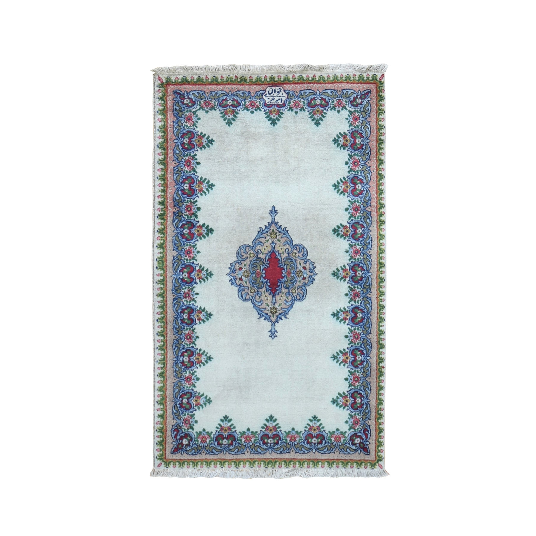 "2'10""X4'10"" Ivory Old Persian Tabriz Circa 1940, Signed Good Condition Hand Knotted Oriental Rug moad9c0c"