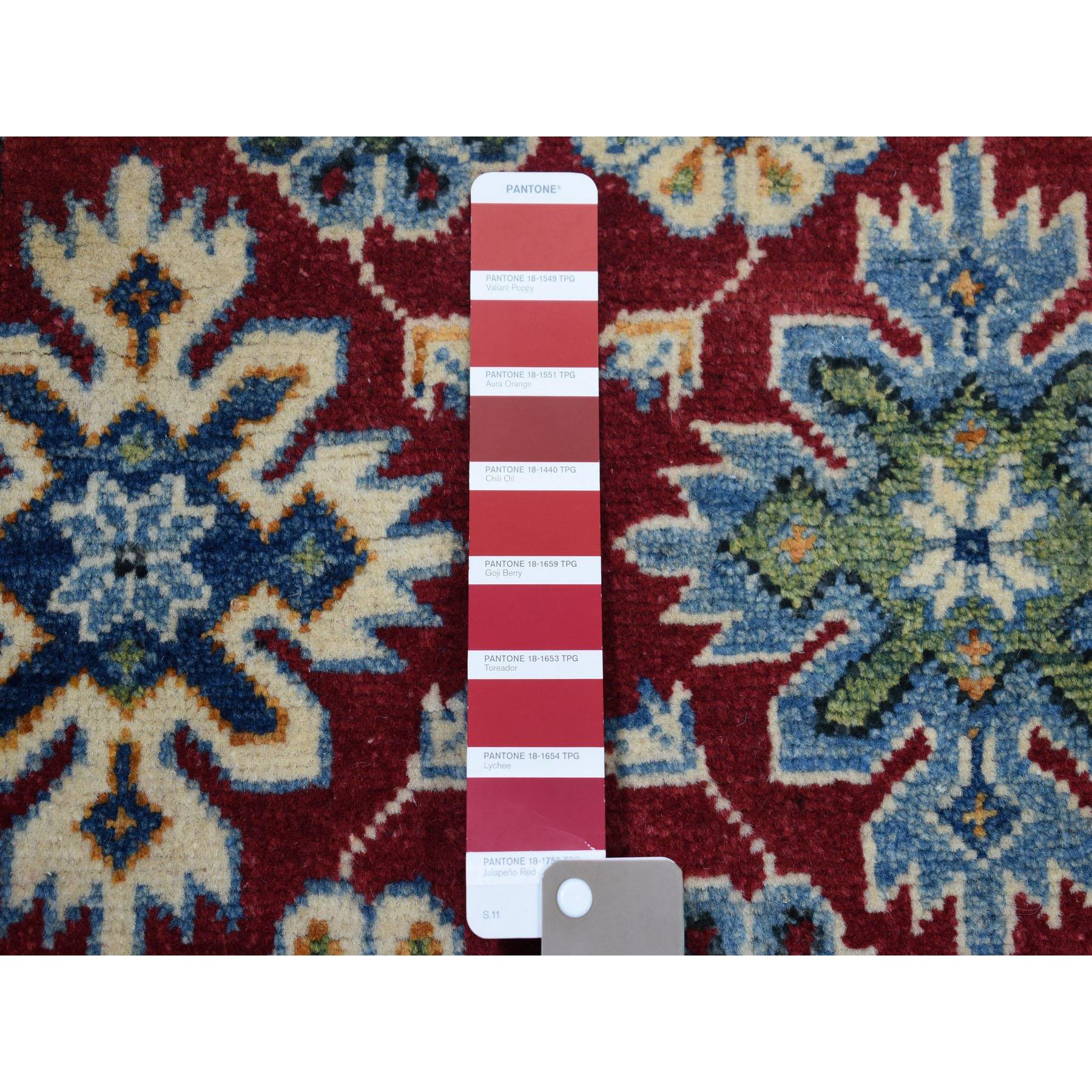 "8'2""x9'8"" Red Kazak Geometric Design Pure Wool Hand-Knotted Oriental Rug"