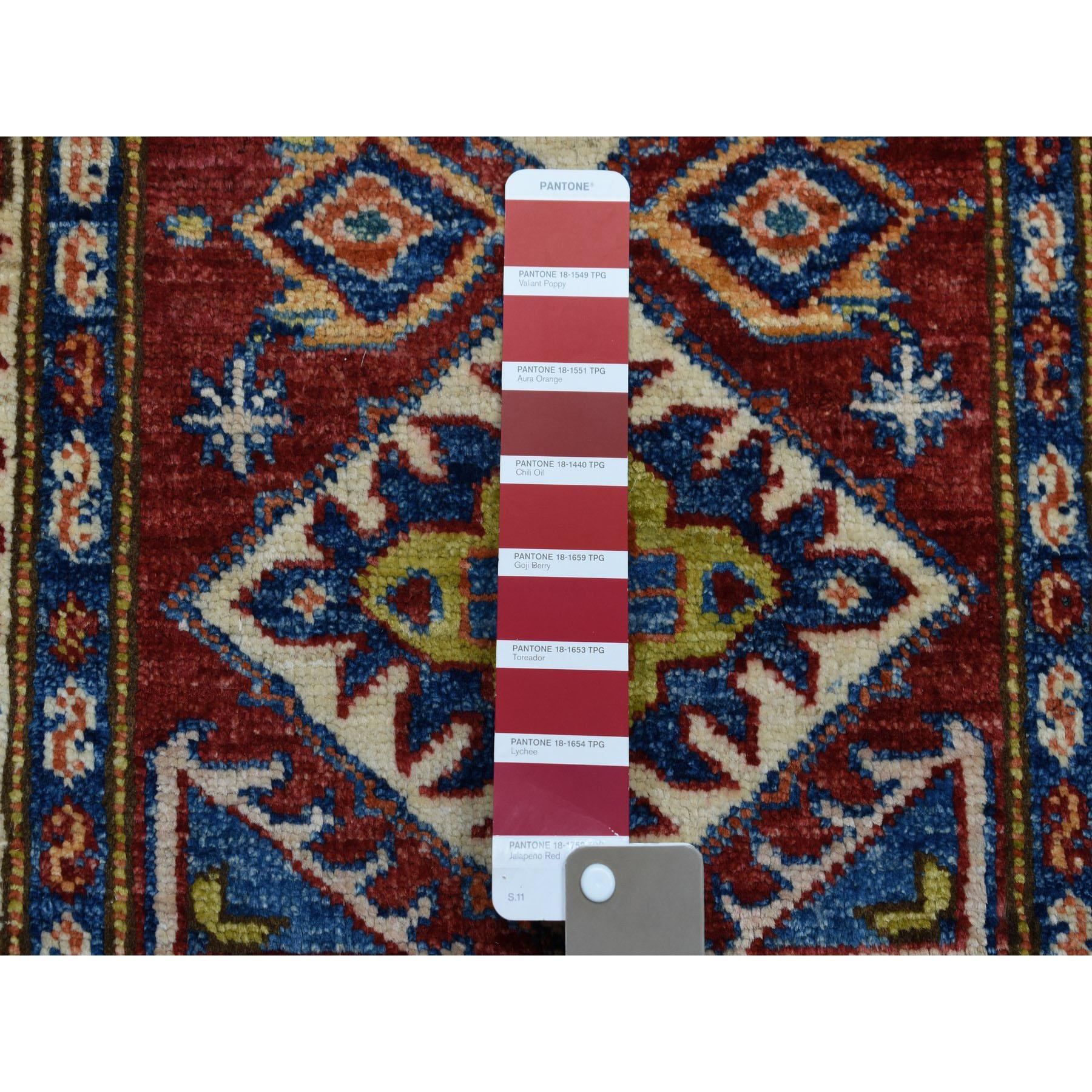 2-x3-2  Red Super Kazak Pure Wool Geometric Design Hand-Knotted Oriental Rug