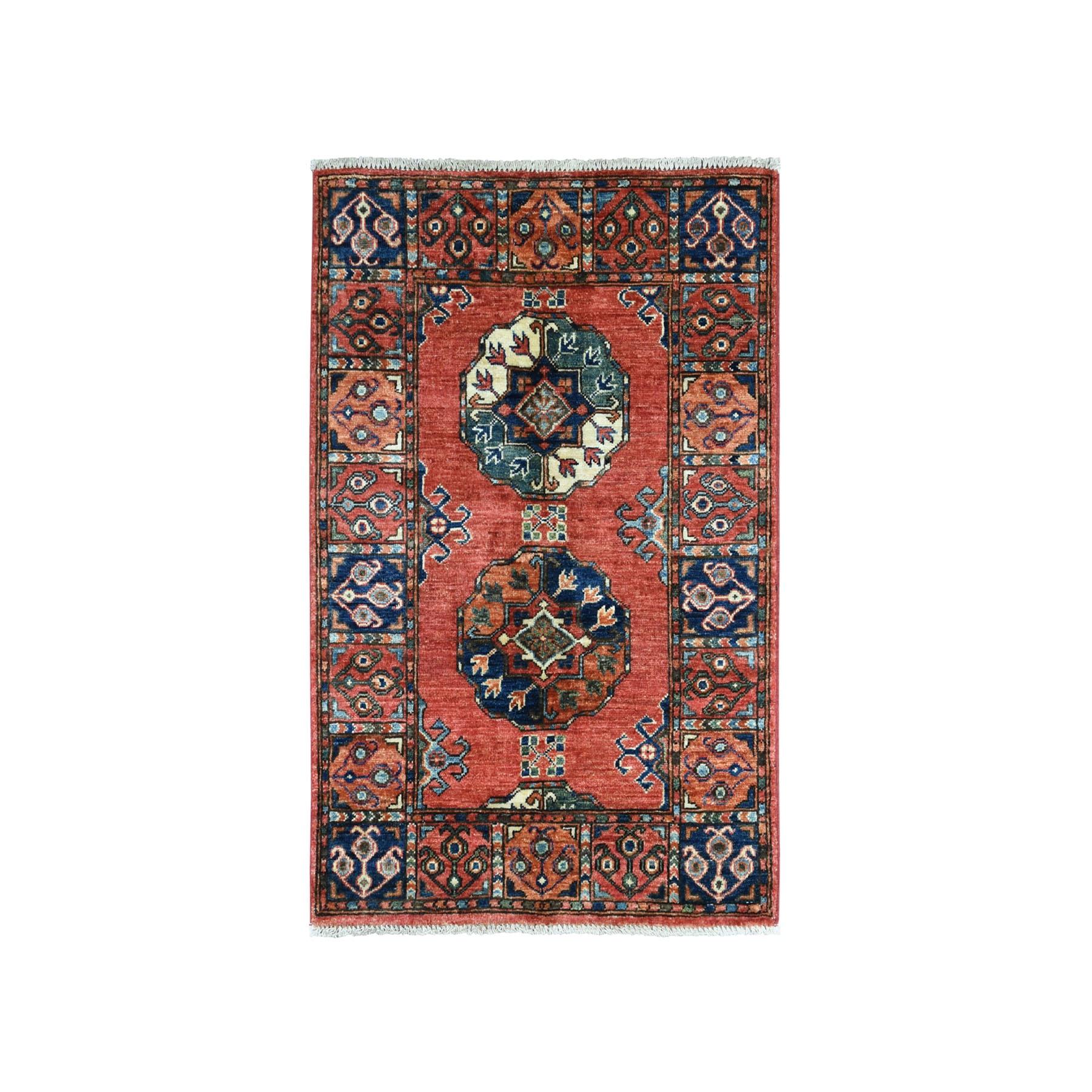 "2'9""X4' Afghan Ersari Elephant Feet Design Pure Wool Hand-Knotted Oriental Rug moaeaca6"