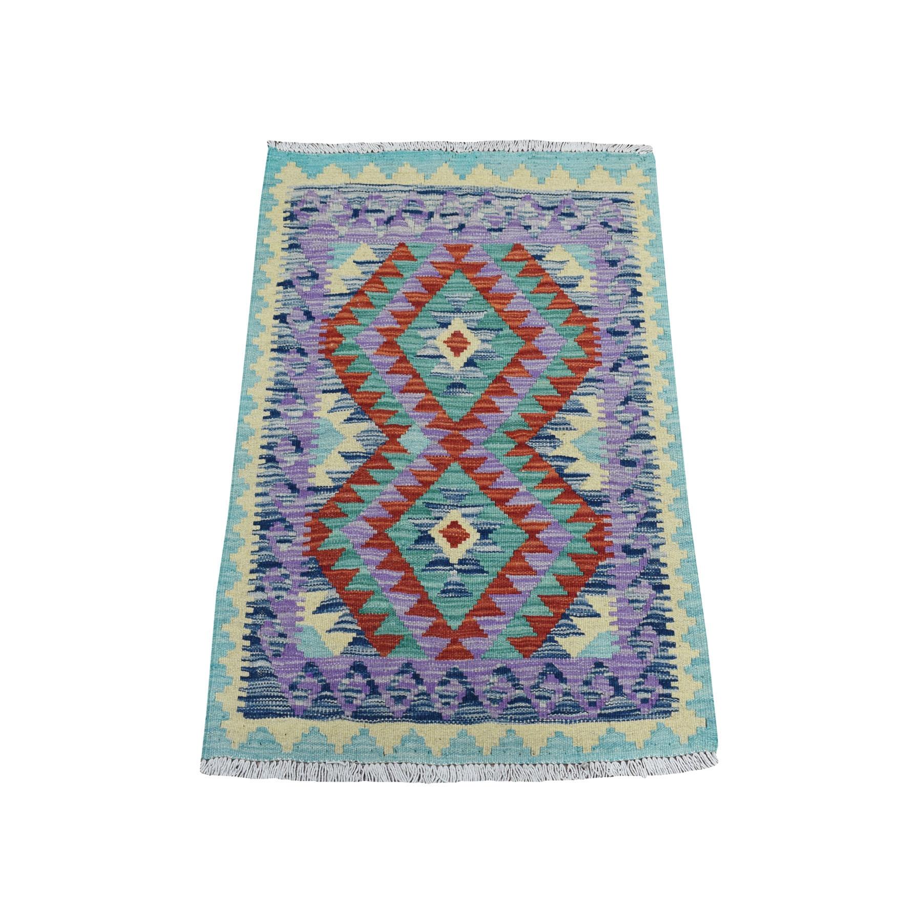 "2'2""X3' Colorful Afghan Kilim Pure Wool Hand Woven Oriental Rug moaea9e8"