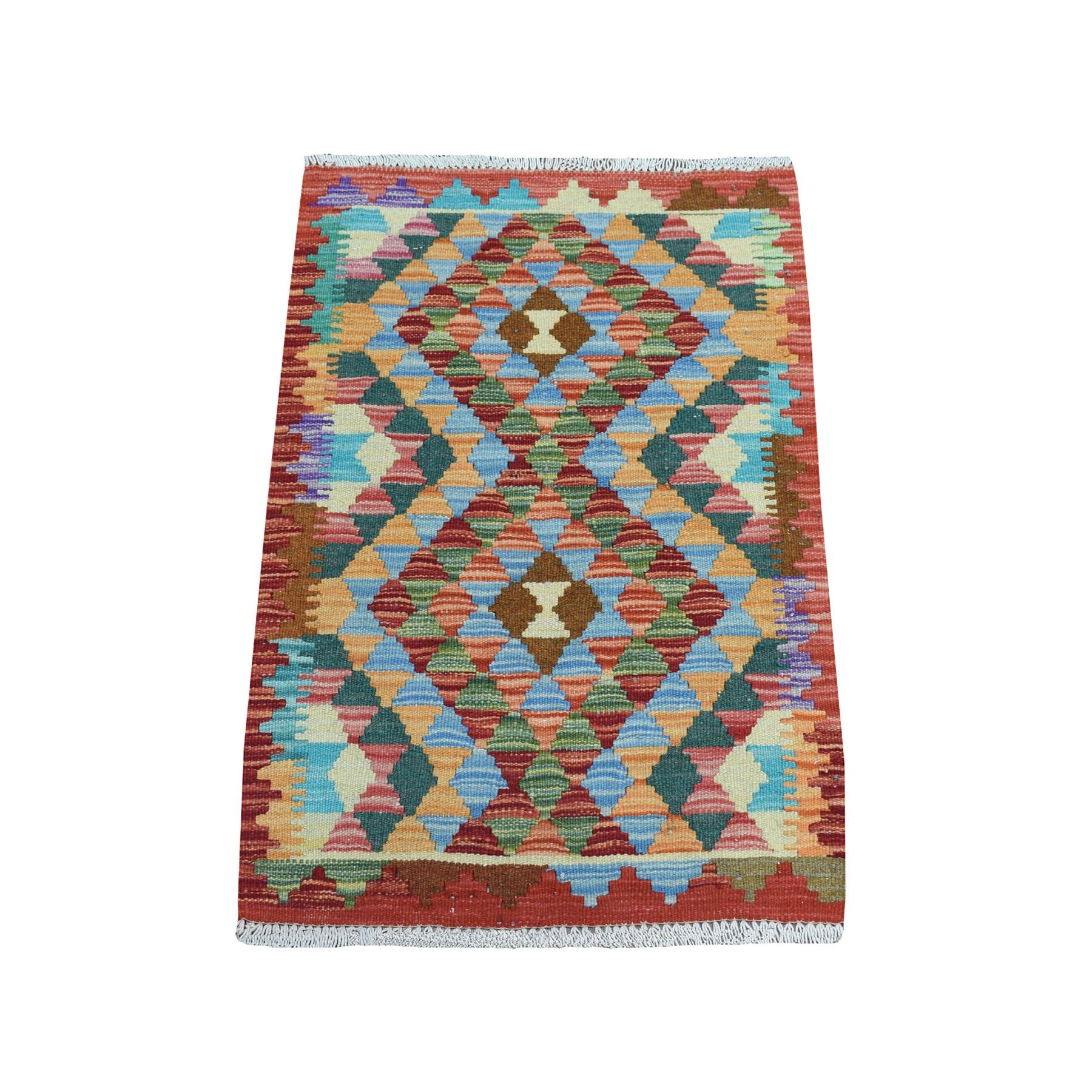 "2'X2'9"" Veggie Dyes Afghan Kilim Pure Wool Hand Woven Oriental Rug moaea96b"