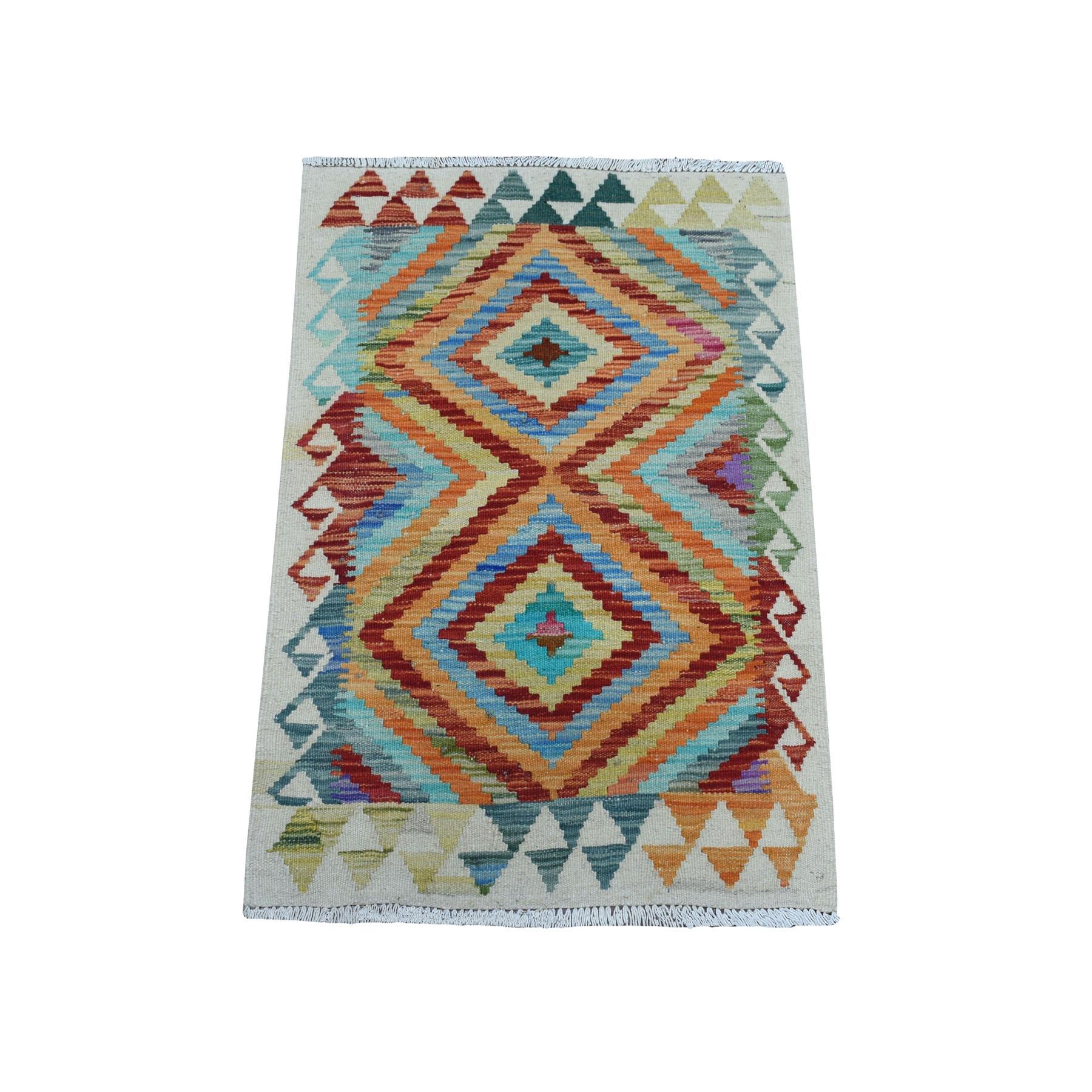 "2'1""X2'10"" Veggie Dyes Afghan Kilim Pure Wool Hand Woven Oriental Rug moaea97e"