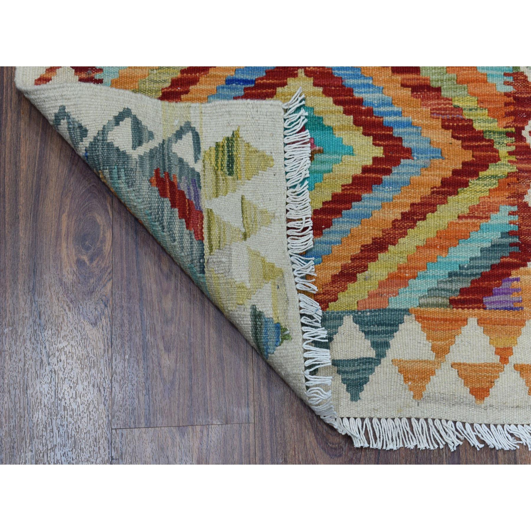 2-1 x2-10  Veggie Dyes Afghan Kilim Pure Wool Hand Woven Oriental Rug
