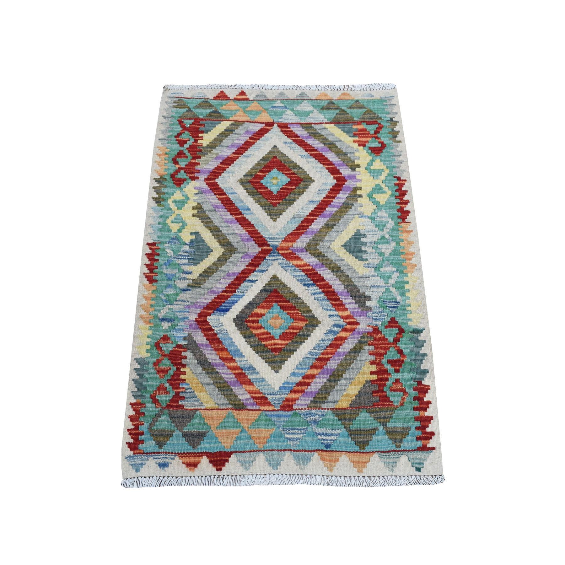 "2'2""X3' Veggie Dyes Afghan Kilim Pure Wool Hand Woven Oriental Rug moaea977"