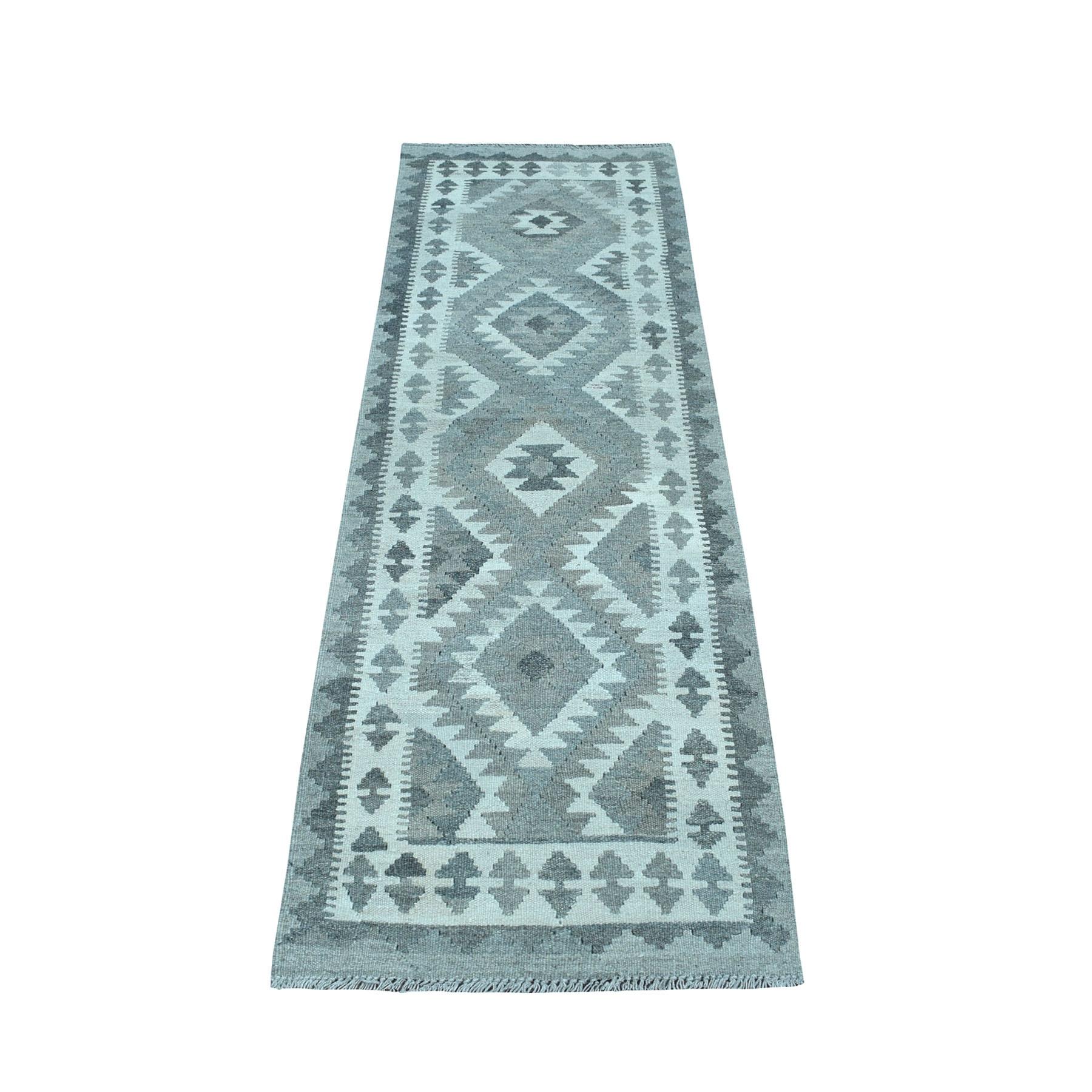"2'x6'8"" Undyed Natural Wool Afghan Kilim Reversible Hand Woven Runner Oriental Rug 53049"