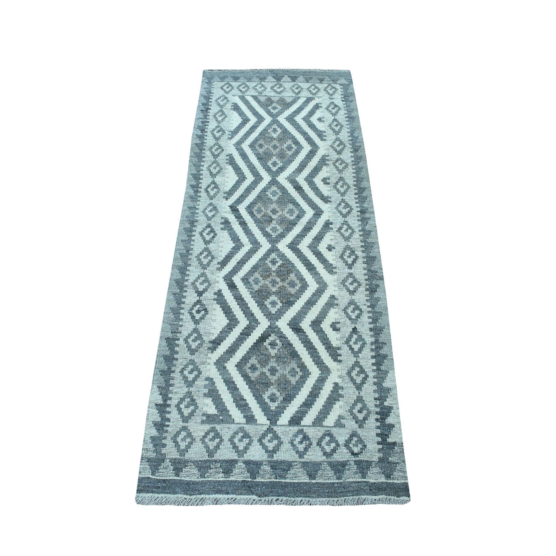 "2'1""x6' Undyed Natural Wool Afghan Kilim Reversible Hand Woven Runner Oriental Rug"
