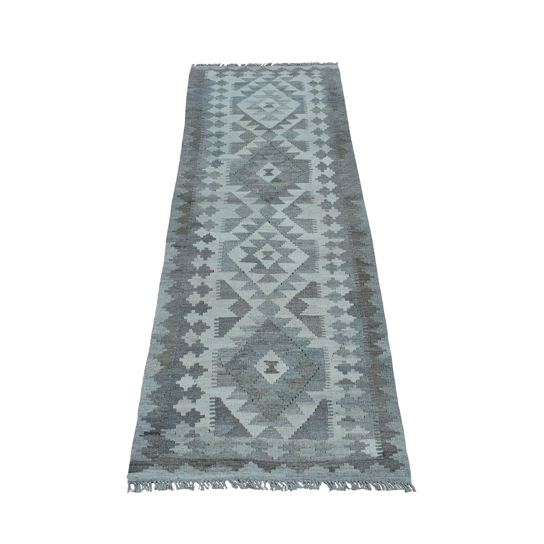 "2'3""x6'5"" Undyed Natural Wool Afghan Kilim Reversible Hand Woven Runner Oriental Rug 53070"