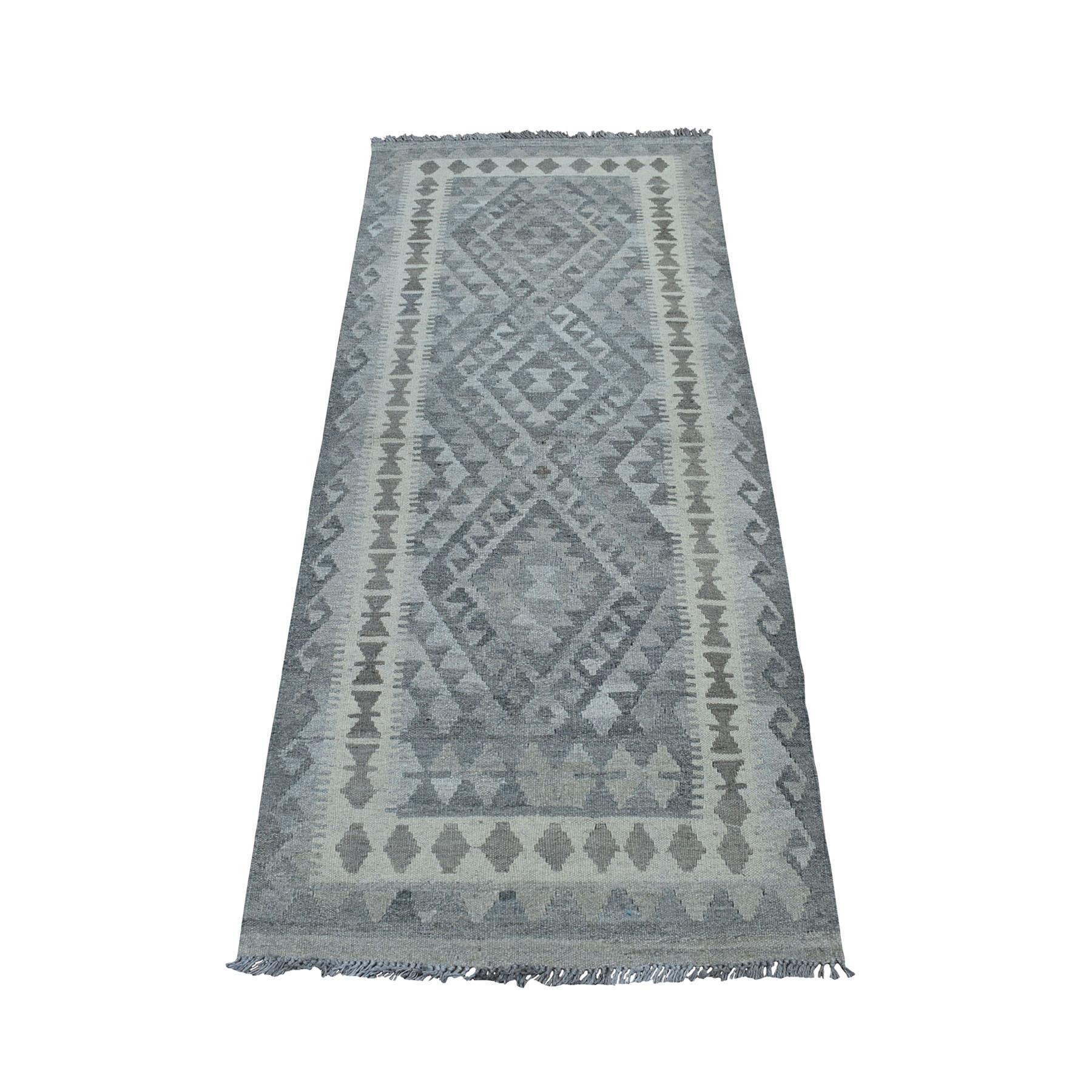 "2'8""x6'4"" Undyed Natural Wool Afghan Kilim Reversible Hand Woven Runner Oriental Rug 53076"