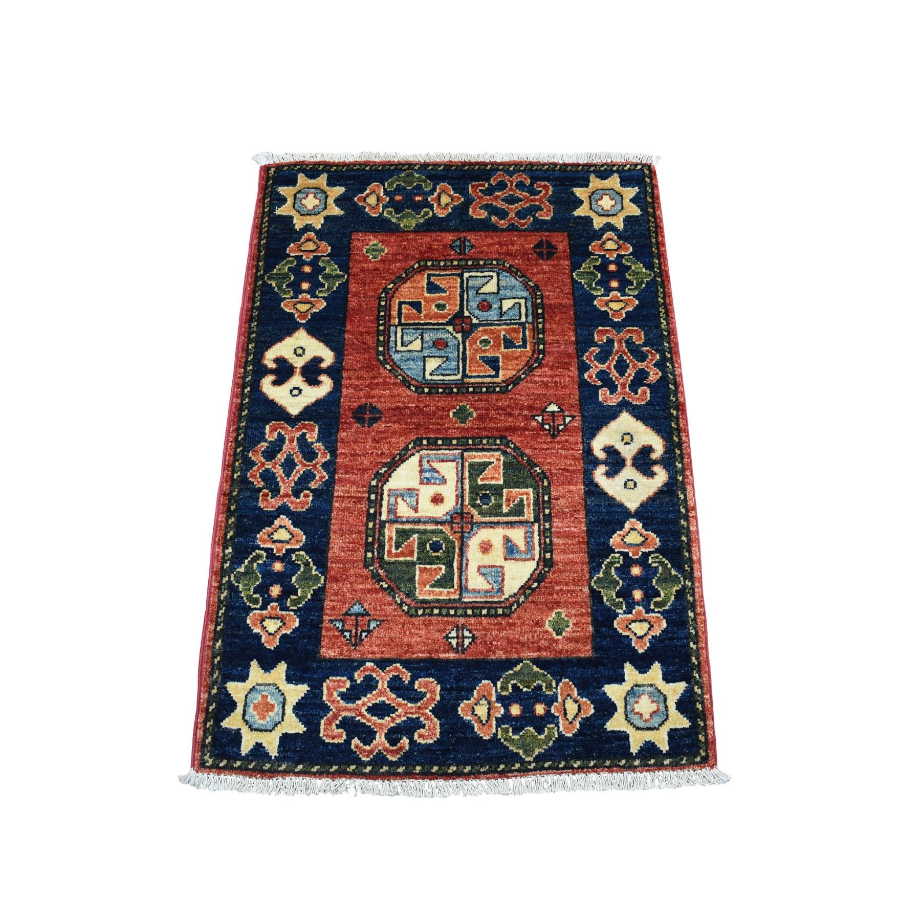 "2'1""X3' Red Afghan Ersari Tekke Design Pure Wool Hand Knotted Oriental Rug moaecb08"