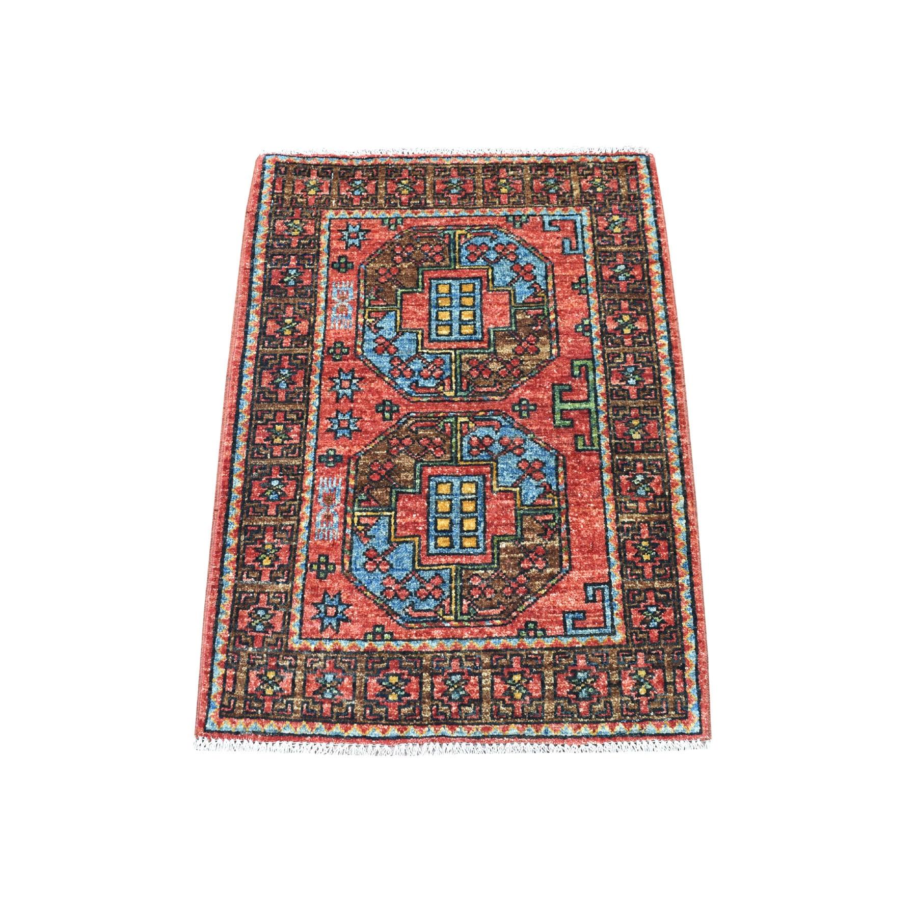 "2'1""X3' Red Elephant Feet Design Hand Knotted Turkoman Afghan Ersari Pure Wool Oriental Rug moaecbbb"