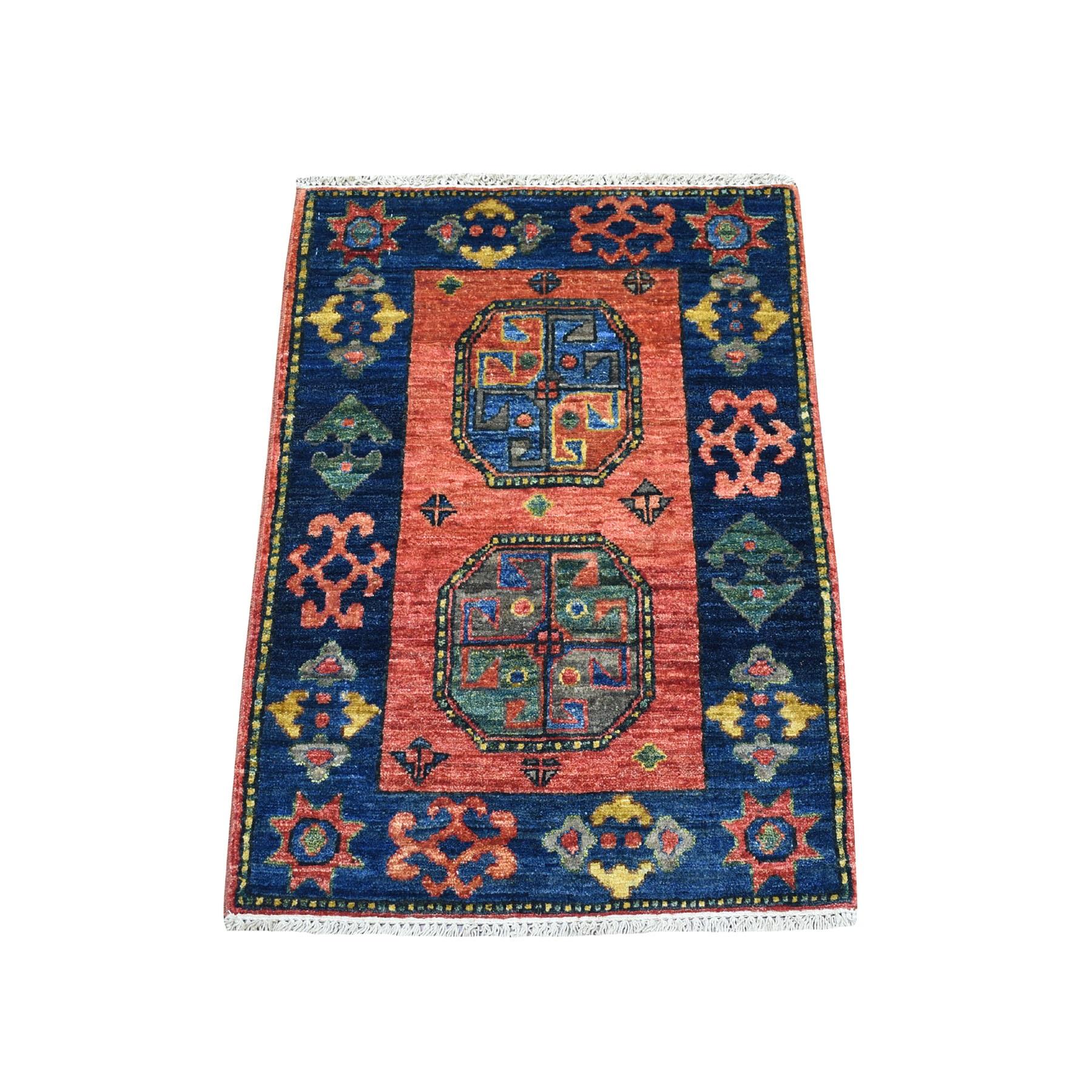 "2'1""X2'10"" Red Tekke Design Hand Knotted Afghan Ersari Pure Wool Oriental Rug moaecbca"