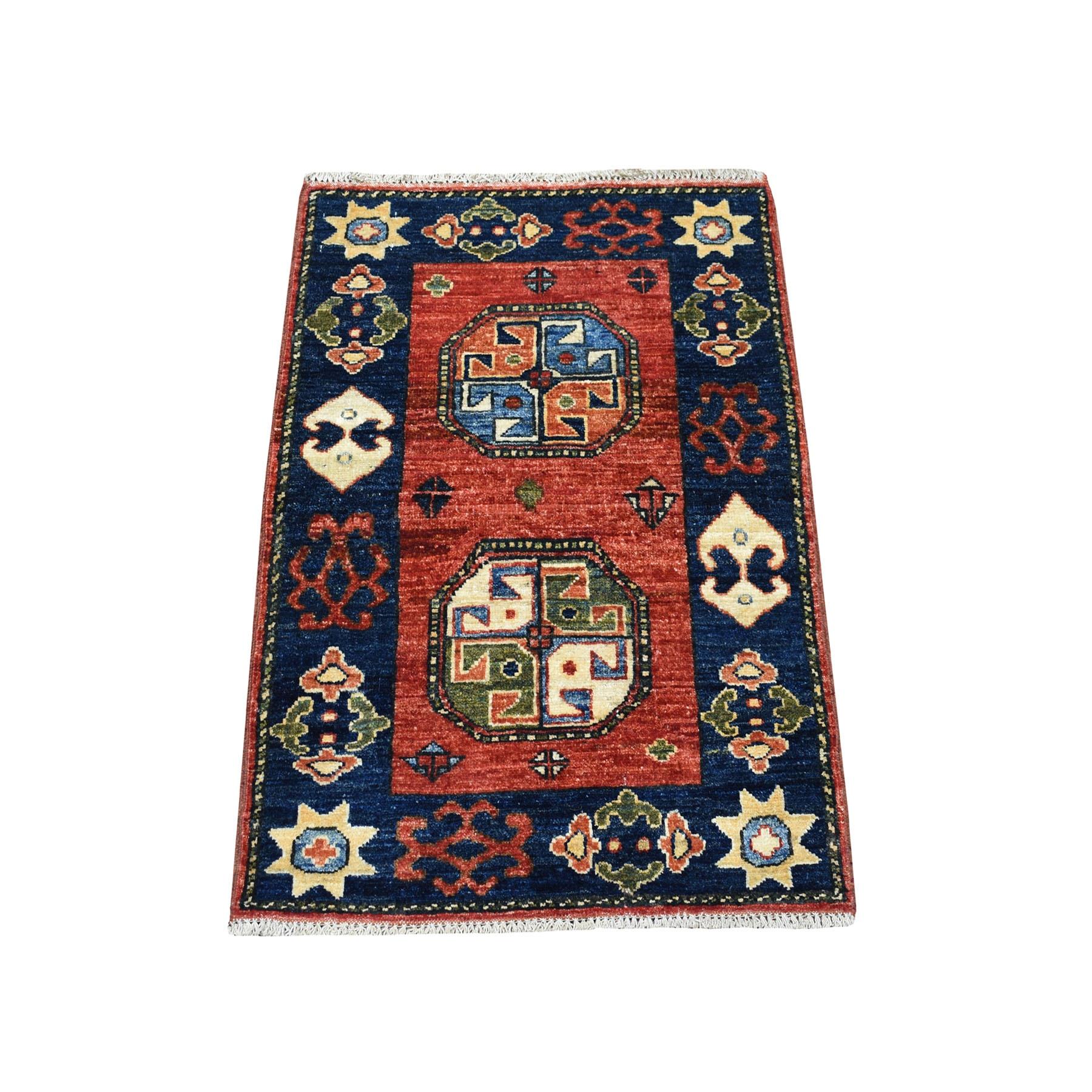 "2'1""X3' Red Hand Knotted Afghan Ersari Tekke Design Pure Wool Oriental Rug moaecbce"