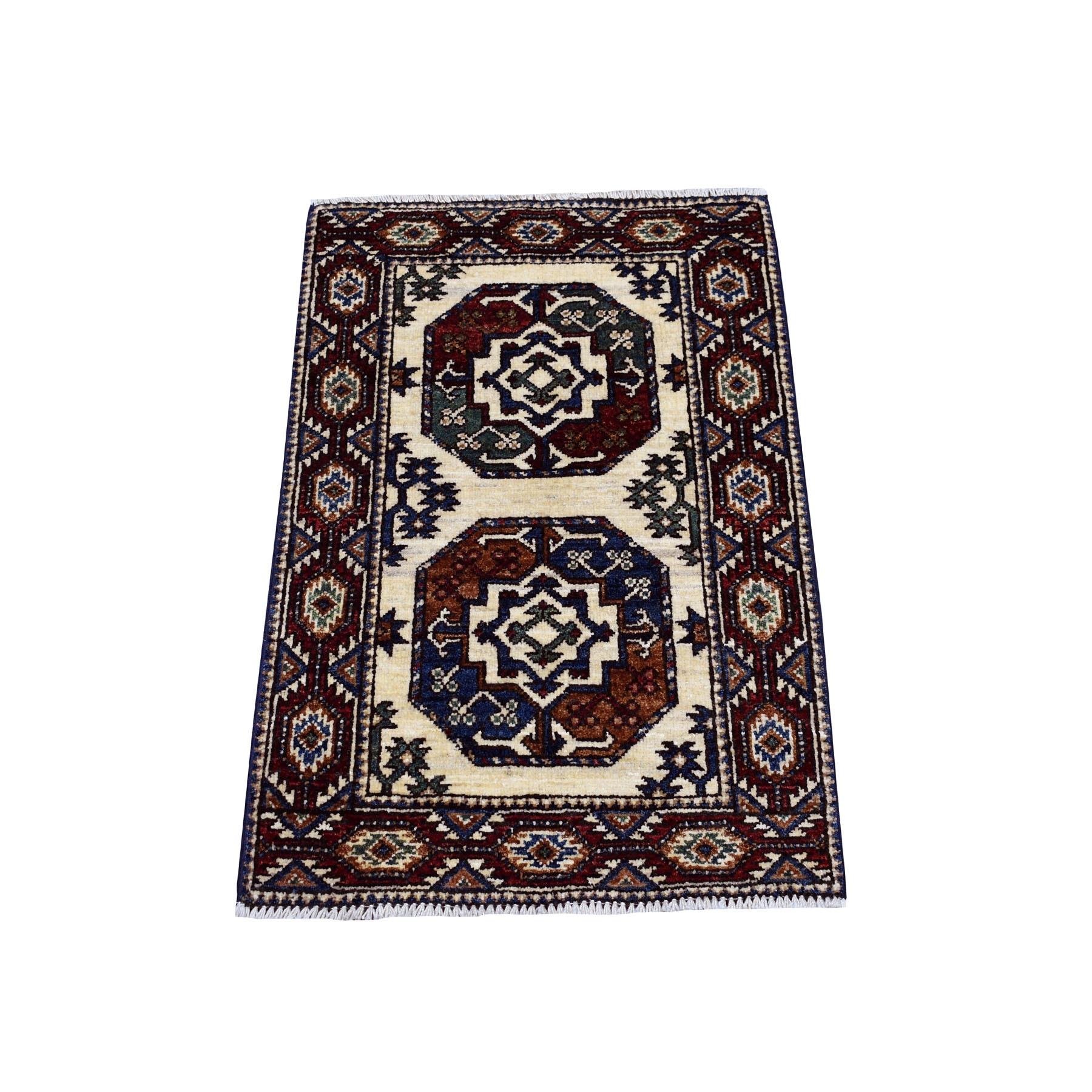 "1'10""X2'9"" Ivory Turkoman Afghan Ersari Hand Knotted Elephant Feet Design Pure Wool Oriental Rug moaecbd0"