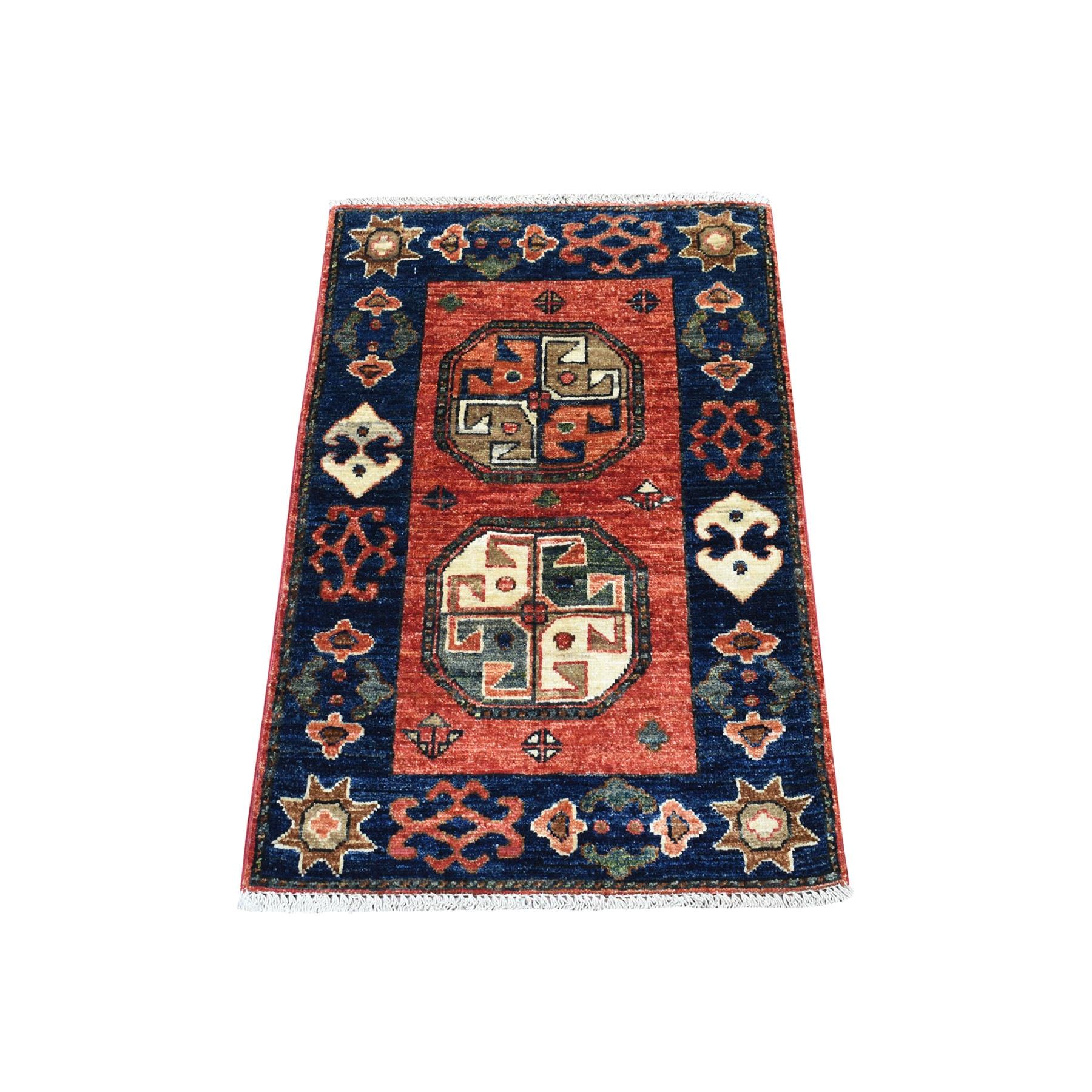 2'X3' Red Tekke Design Hand Knotted Afghan Ersari Pure Wool Oriental Rug moaecbeb