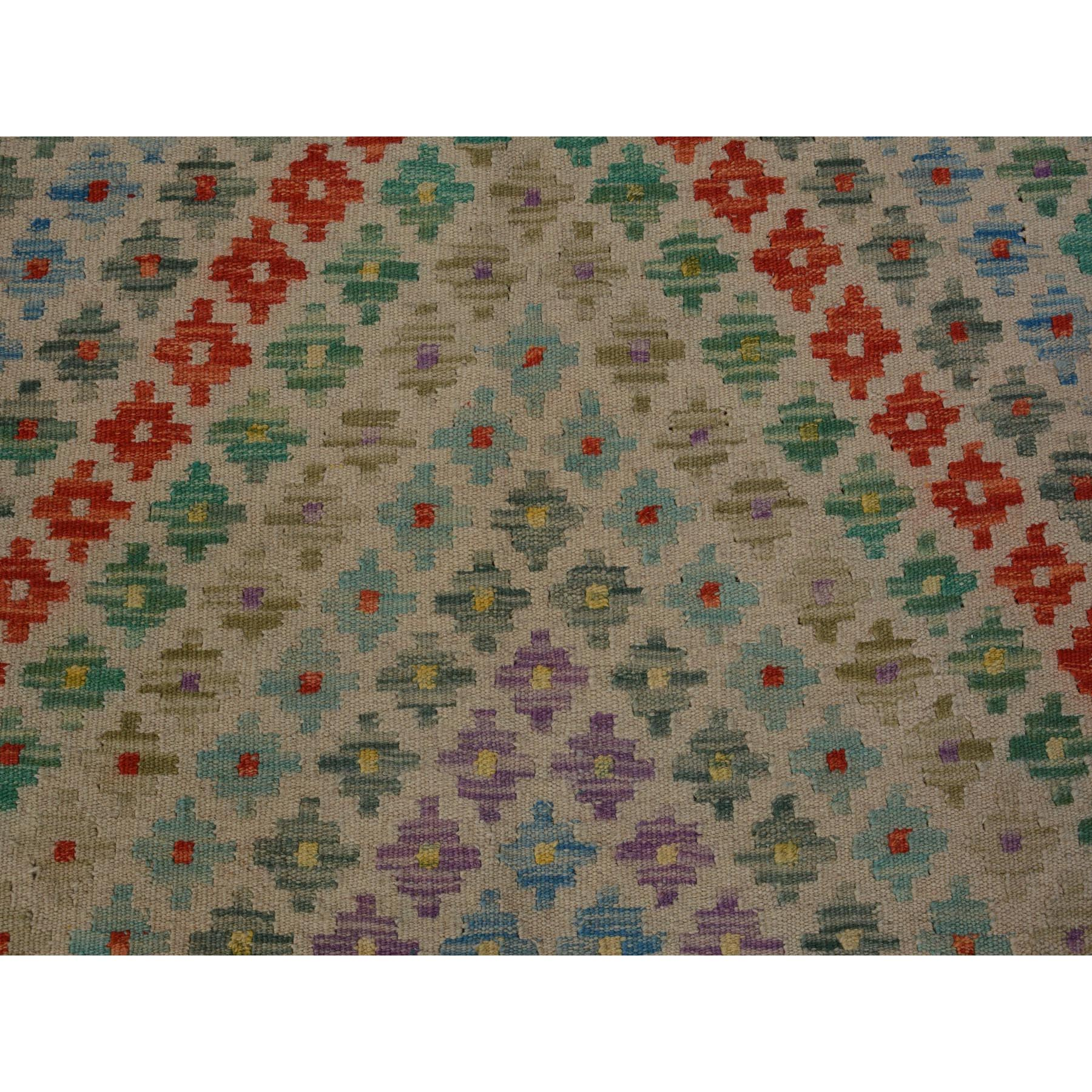 "8'5""x10'1"" Colorful Reversible Afghan Kilim Vegetable Dyes Pure Wool Hand Woven Oriental Rug"
