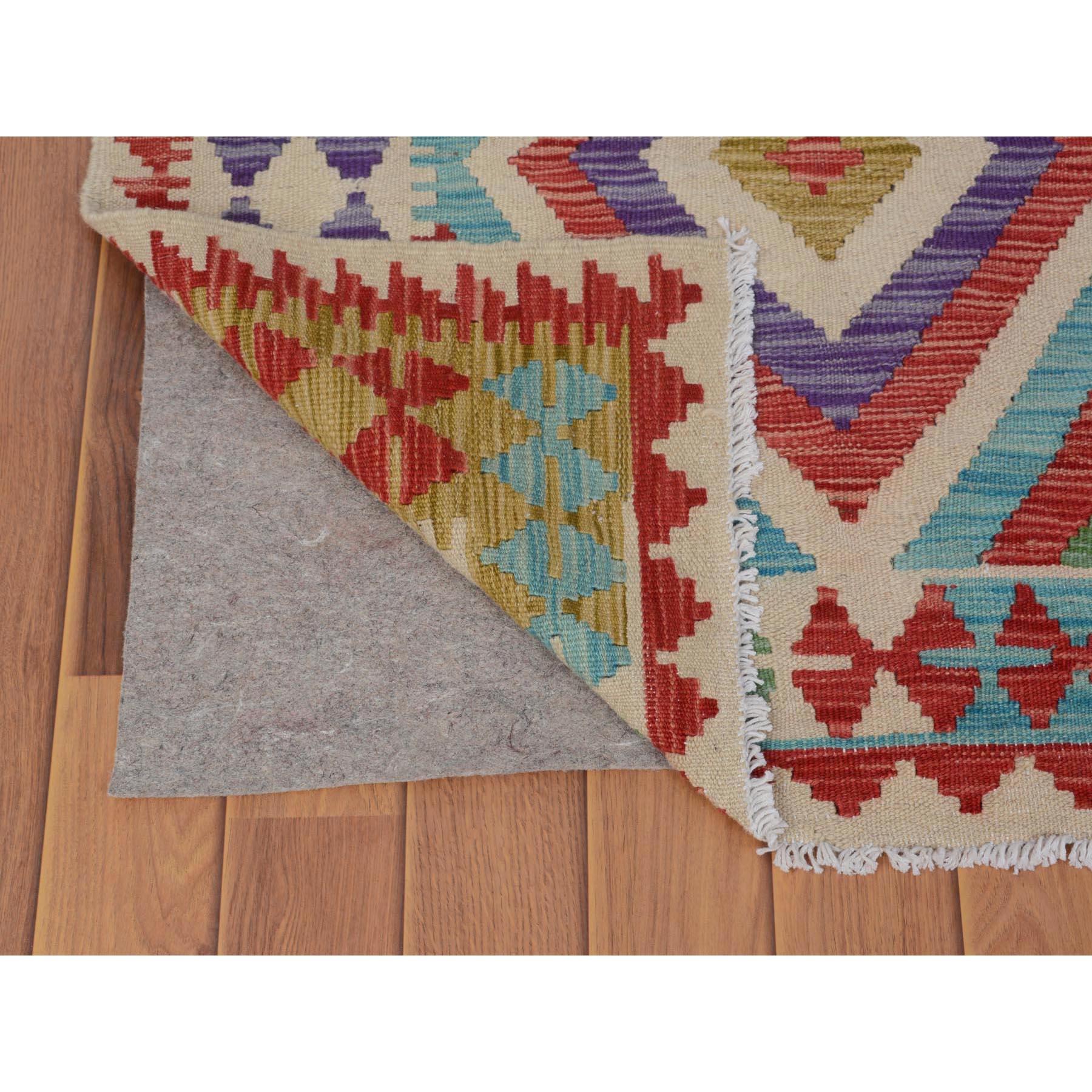 2-10 x4- Colorful Reversible Geometric Design Afghan Kilim Vegetable Dyes Pure Wool Hand Woven Oriental Rug