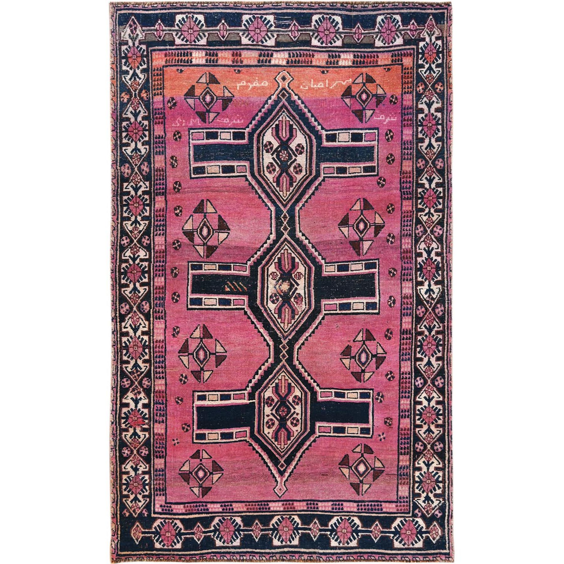 "4'10""x8' Pink Vintage Cropped Thin Persian Bohemian Hand Knotted Oriental Rug"