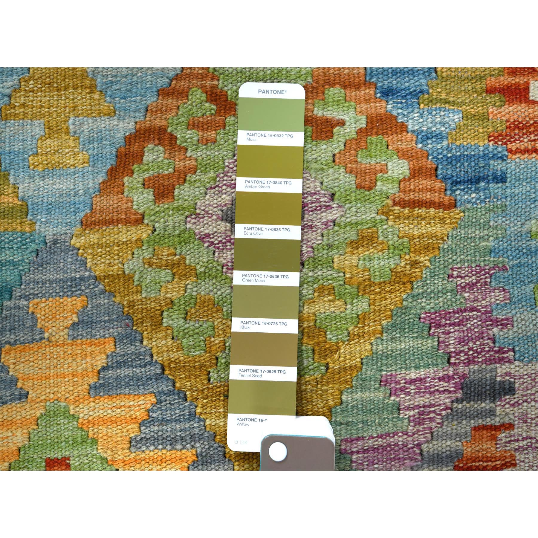 "2'8""x9'8"" Colorful Afghan Kilim Reversible Natural Wool Hand Woven Runner Oriental Rug"