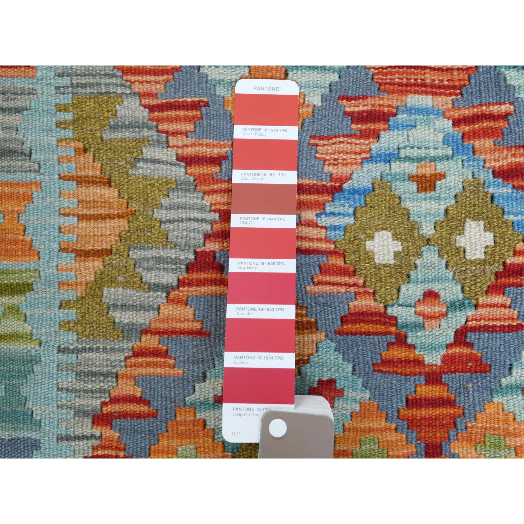 "3'x4'3"" Colorful Tribal Design Vibrant Wool Afghan Kilim Reversible Flat Weave Hand Woven Oriental Rug"