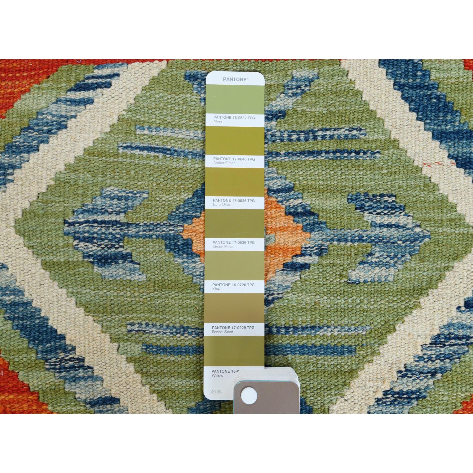 "10'1""x12'10"" Afghan Kilim Colorful Geometric Design Luxurious Wool Hand Woven Oriental Reversible Rug"