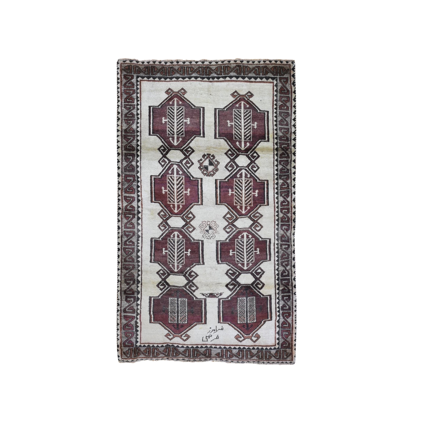 "3'7""x6' Vintage Persian Gabbeh Signed with Geometric Medallions Pure Wool Hand Knotted Oriental Rug"